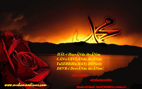 Hz.muhammed a.s.png